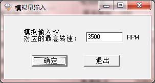 BLDCsoftware2